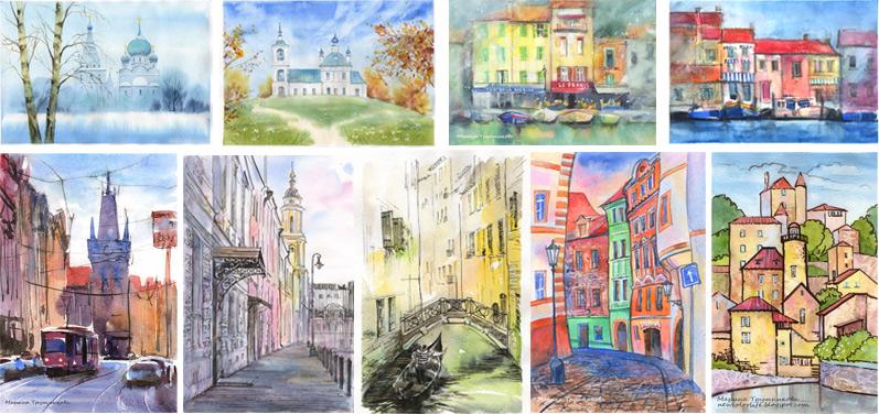 Городской пейзаж.рисовать поэтапно