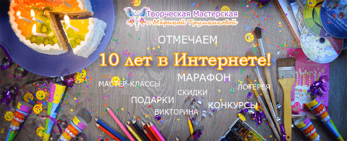 10let_letter