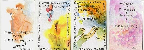 akvarelnye_karty03