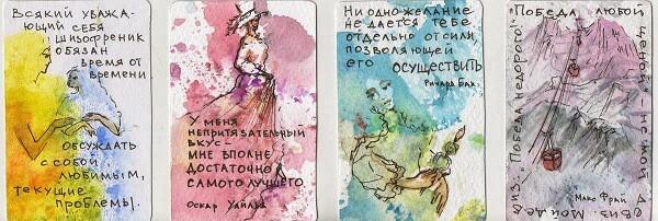 akvarelnye_karty05
