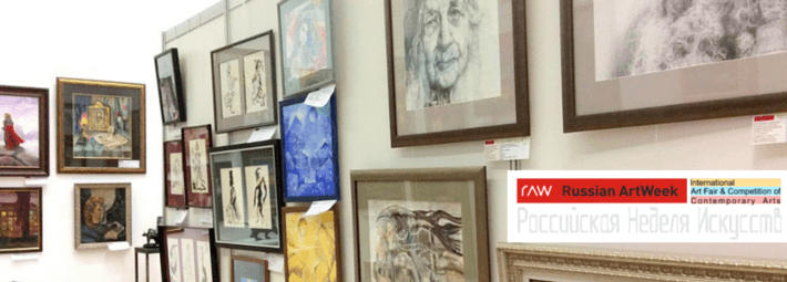 Art Week правила участия