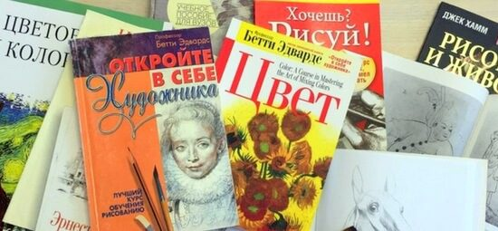books_M(1)