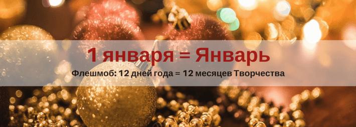 рисование, Трушникова, январь
