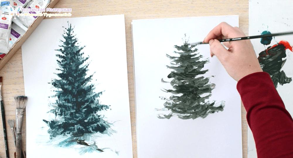 Как нарисовать объемное дерево поэтапно
