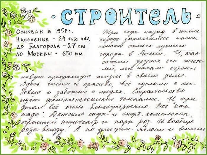 скетчбук Марины Трушниковой