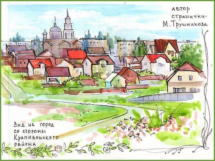 городская зарисовка, скетч, Марина Трушникова