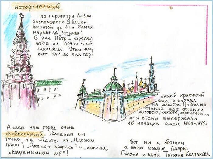 Лавра, рисунок, скетчбук про города