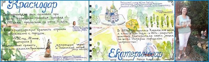 travelbook, рисунки для скетчбука