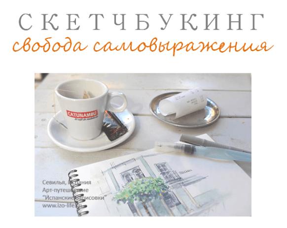 seminar_sketch