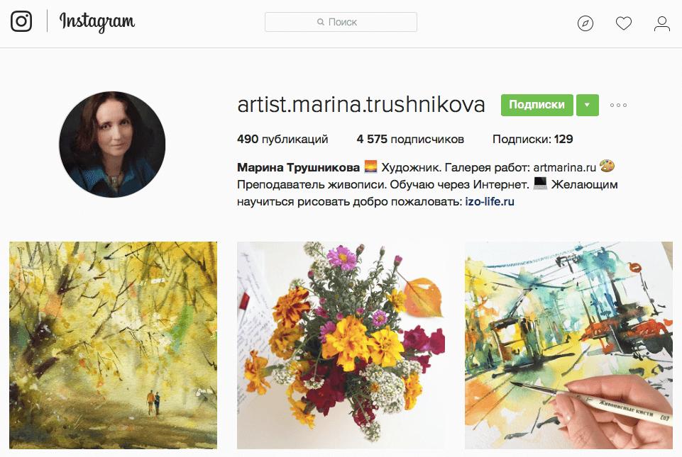 инстаграм, Марина Трушникова