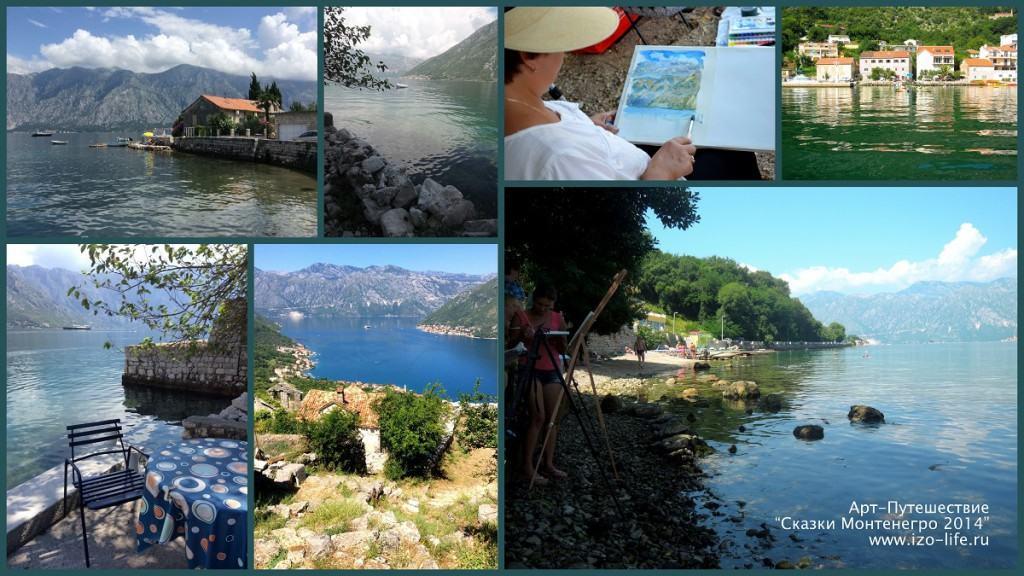 черногория 201418