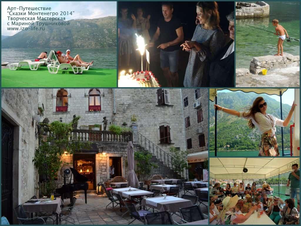 черногория 201419