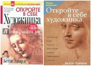 1-book6