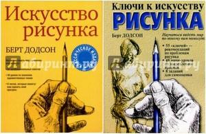 1-book7