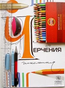 1-dlya-risunka-220x300 Как нарисовать милую чиби девочку карандашом поэтапно