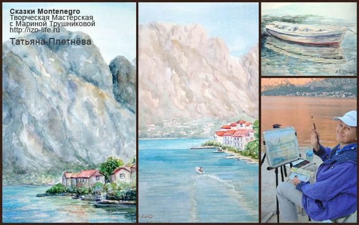Сказки Montenegro