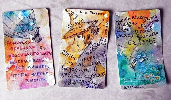 akvarelnye_karty08