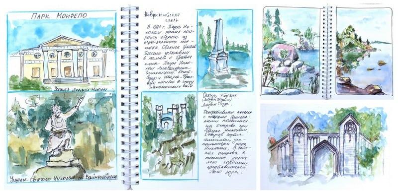 Зарисовки из парка Монрепо, архитектурный скетчбукинг, Выборг