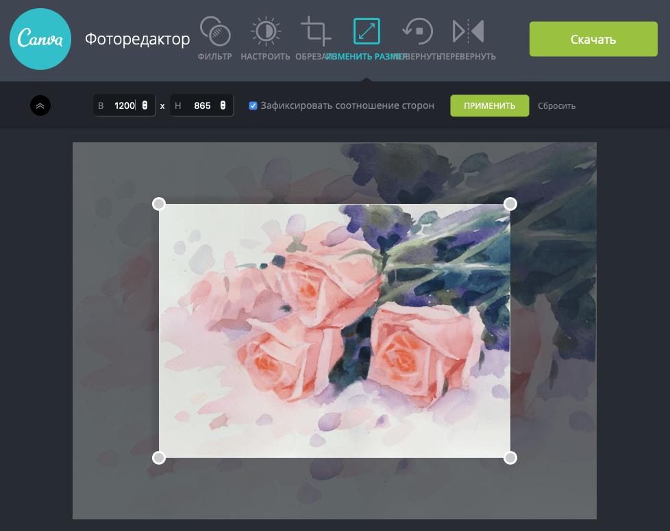 Редактор фотографий онлайн открытки