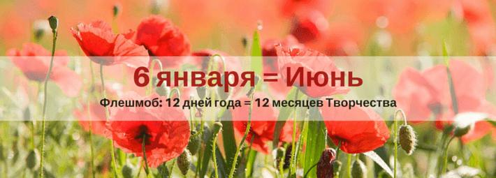 марафон, Марина Трушникова, изогод, июнь