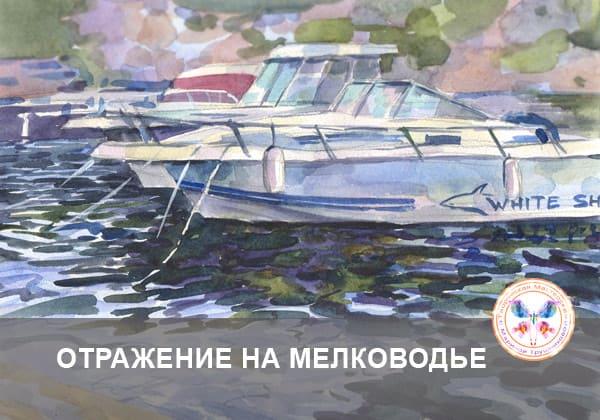 морской пейзаж, мастер-класс, катера