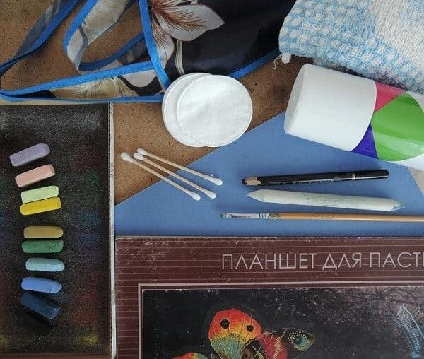 материалы для рисования пастелью