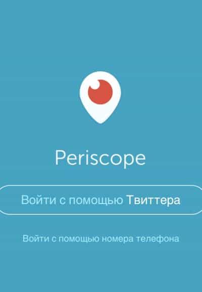periscope116