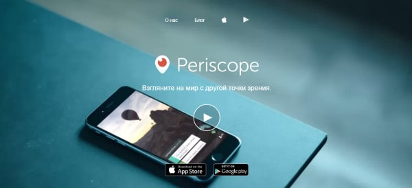 periscope_screen.bmp