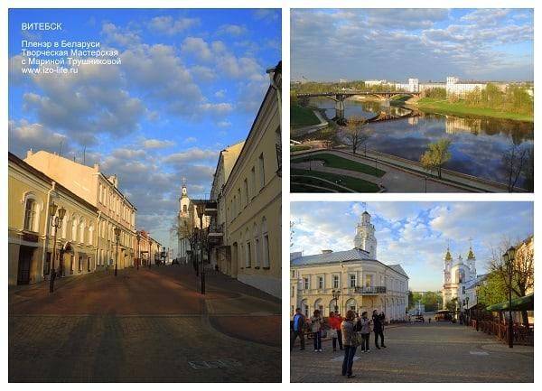 plener_belarus6