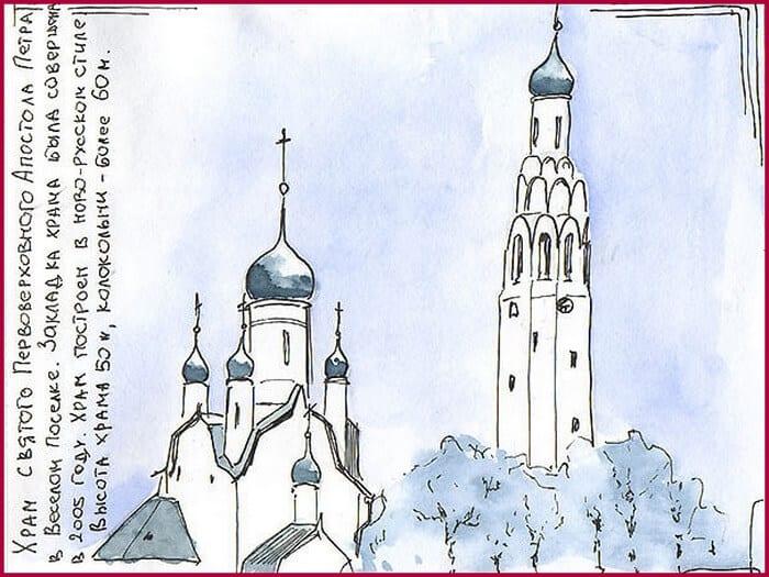 Санкт-Петербург, развороты скетчбука