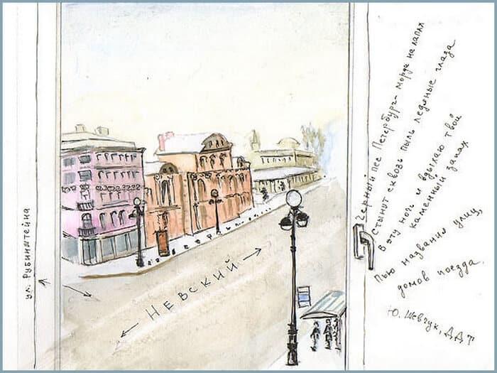 городская зарисовка, альбом для рисунков