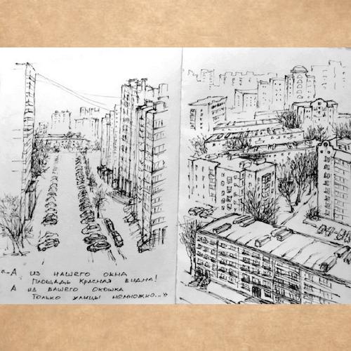 архитектура рисунки, быстро рисуй