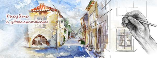 Творческая Мастерская Марины Трушниковой, обучение рисованию